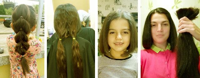 даряване на коса